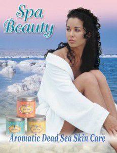 Totes Meer Körperpflege-Paket Nr. 2 - Bodylotion, Hand-, Fußcreme